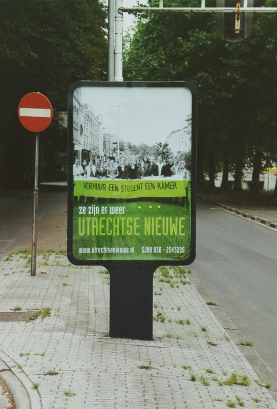 ontwerp MUPI Utrechtse Nieuwe voor SJHU